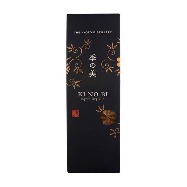 Ki No Bi Dry Gin - Venus Wine & Spirit