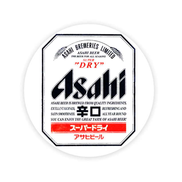 Asahi Super Dry Can - Venus Wine & Spirit