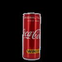 Coca Cola 250ml - Venus Wine & Spirit