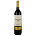 Almotriga Douro - Venus Wine & Spirit