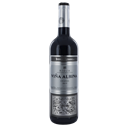 Vina Albina Rioja Crianza - Venus Wine & Spirit