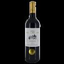 Chateau Maine Pascaud - Venus Wine & Spirit